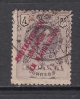 1915   EDIFIL  Nº 54 - Marruecos Español