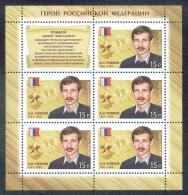 RUSSIA 2014 sheet MNH (**) VF ROZHKOV HERO AWARD ARCTIC DIVING ARCTIQUE NORD PLONGEE TAUCHEN
