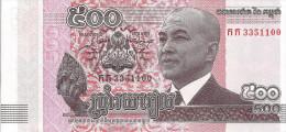 Cambodia NEW, 500 Riel, 2014, Mythical Snake, Sihamoni / Bridge Over Mekong - Cambodia