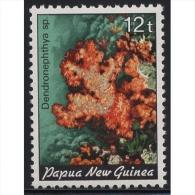 Papua Neuguinea 1985 Korallen 496 Postfrisch - Papua-Neuguinea