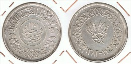 YEMEN RIYAL 1963 RAMA DE OLIVO PLATA SILVER - Yemen