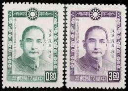 Taiwan 1964 70th Anni. Of KMT Stamps Sun Yat-sen SYS - 1945-... Republic Of China