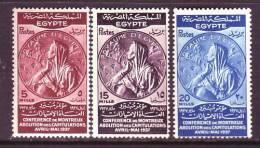 Egypt 217-9  * - Egypt
