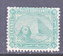 Egypt  33   * - 1866-1914 Khedivate Of Egypt