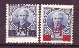 Argentina 83-4  *  1890 Issue - Unused Stamps