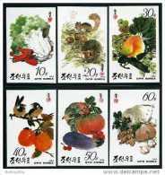 Korea 1993, SC #3232-37, Imperf, Fruits & Vegetables - Fruits