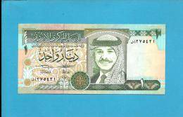 JORDAN - 1 DINAR - 1992 - P 24.a - UNC. - Sign. 19 - King Hussein - 2 Scans - Jordanie