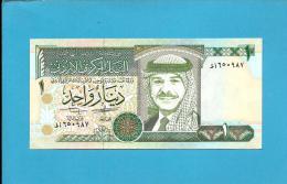 JORDAN - 1 DINAR - 1995 - P 29.a - UNC. - Sign. 19 - King Hussein - HASHEMITE KINGDOM - 2 Scans - Jordanie
