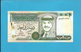 JORDAN - 1 DINAR - 1996 - P 29.b - UNC. - Sign. 21 - King Hussein - HASHEMITE KINGDOM - 2 Scans - Jordanie