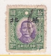 Japanese Occupation Old China North  8N83   (o)   Wmk 261 - 1941-45 Noord-China