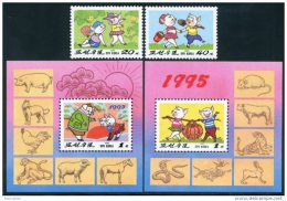 Korea 1995, SC #3425-28, Perf 2V+2S/S, New Year Of Pig - Chinese New Year