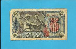 KOREA, NORTH - 5 WON - 1947 - P 9 - 2 Scans - Korea, North