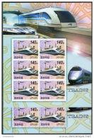 Korea 2006, SC #4507, Perf & Imperf, M/S, Train, Locomotive, Belgica 2006 - Trains