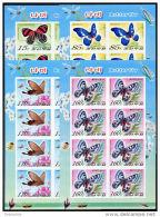 Korea 2007, SC #4660-63, Imperf M/S Of 8, Butterfly - Schmetterlinge