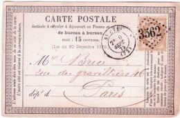 1875 - C P Précurseur De St CYR  ( Yv. ) Cad T17  Affr. N°55 Oblit. G C 3662 Pour Paris - 1849-1876: Période Classique