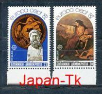 """GRIECHENLAND  Mi.Nr. 1481-1482 EUROPA CEPT """" Historische Ereignisse"""" 1982 - MNH - Europa-CEPT"""