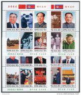 Korea 2011, SC #5053-56, Perf M/S, Korea-China Friendship - Mao Tse-Tung
