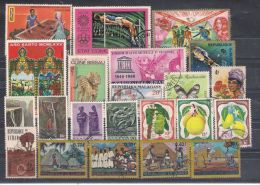 Lot 96  Africa  2 Scans 44 Different  Mint, Used - Timbres