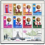 Korea 1976, SC #1496a, Specimen, M/S, Olympic Games - Verano 1976: Montréal