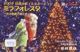 Carte Prépayée Japon NOËL (1897) MERRY CHRISTMAS  Prepaid Card Japan * Karte WEIHNACHTEN JAPAN * KERST NAVIDAD - Navidad
