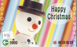 Carte Prépayée Japon NOËL (1898) MERRY CHRISTMAS  Prepaid Card Japan * Karte WEIHNACHTEN JAPAN * KERST NAVIDAD - Navidad