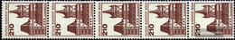 Berlin (West) 589R Five Strips Unmounted Mint / Never Hinged 1978 Fortresses And Castles - Unused Stamps