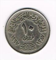 *** EGYPTE  10 PIASTERS   1967 - Egypte