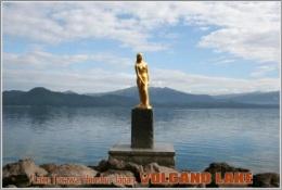 Lake Tazawa, Honshu, Japan. Volcano Lake Postage Card 3268-16 - Postkaarten