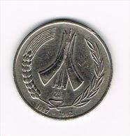 *** ALGERIA  1  DINAR  1987 - Algérie