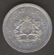 MAROCCO 1 SANTIM 1974 - Marocco