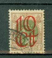 Nederland  1923  Yv & T  117 (o) - 1891-1948 (Wilhelmine)