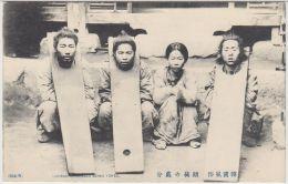 25330g COREE Du SUD - COREA - Corean Criminals Being Yoked - Korea, South