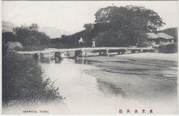 25344g COREE Du SUD - COREA - Sempikyo - Torai - Corée Du Sud