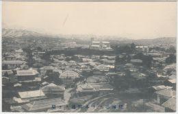 25355g COREE Du SUD - COREA -  Village - Corée Du Sud