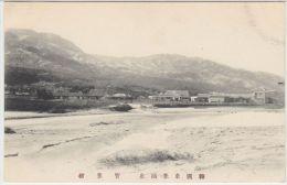25358g COREE Du SUD - COREA -  Village - Corée Du Sud