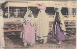 25363g COREE Du SUD - COREA -  Corean Women Outing - Corée Du Sud
