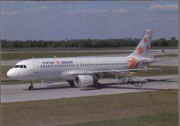 Airbus A320-221 Aircraft ISRAIR AIRLINES YL-LCA  AIR  A 320  Avion Aviation Aiplane A-320 Luft - 1946-....: Moderne