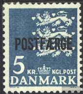 Denmark PA44 (complete Issue) Unmounted Mint / Never Hinged 1972 Package Mark - Parcel Post