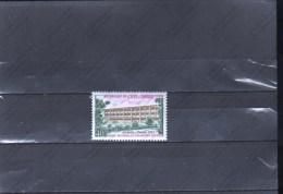 COTE D, IVOIRE Nº 335 - Correo Postal