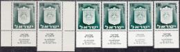 ISRAEL  Philex   338   ** MNH  PHOSPHOR, PAPER & GUM VARIETY - Ungebraucht (mit Tabs)