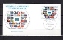 """NOUVELLE-CALEDONIE 1987 : Env. 1er Jour """" 40 ANS DE LA COMMISSION DU PACIFIC SUD / NOUMEA Le 14/10/1987 """" N° YT 544. FDC"""