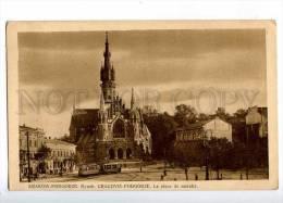 192377 POLAND KRAKOW PODGORZE Market Vintage Postcard - Polen