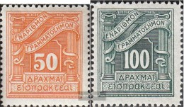 Greece P64-P65 (complete Issue) Unmounted Mint / Never Hinged 1935 Drawing Numbers - Ungebraucht
