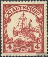 Kiaochow 20 Fine Used / Cancelled 1905 Ship Imperial Yacht Hohenzollern - Colony: Kiauchau