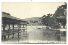 ///   CPA  Asie - Japon - Japan - View Of The Great Gate From De Shrine - MIYAJIMA   // - Hiroshima