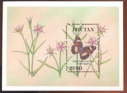 MINT NEVER HINGED SOUVENIR SHEET OF BUTTERFLIES GREAT EGGFLY (  BHUTAN  838 - Butterflies