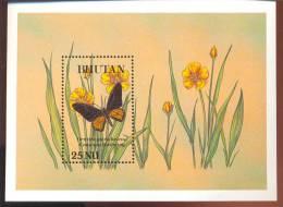 MINT NEVER HINGED SOUVENIR SHEET OF BUTTERFLIES  COMMON BIRDWING (  BHUTAN  841 - Butterflies