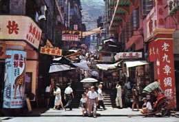 HONG KONG - A VIEW OF A TYPICAL STREET WITH STEPS IN CENTRAL DISTRICT, Sondermarke - China (Hongkong)