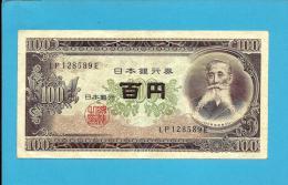 JAPAN - 100 YEN - ND ( 1953 ) - P 90.b - Itagaki Taisuke - 2 Scans - Japan