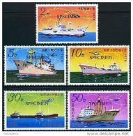 Korea 1978, SC #1693-97, Specimen, Ships - Barcos